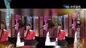 【丁当】【A-LIN】SS小燕之夜 合唱 最愛的人傷我最深 20111125