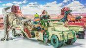 超绝版98年孩之宝侏罗纪公园2捕猎装甲车侏罗纪世界恐龙霸王龙
