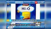 泰国9月起禁止任何形式婴儿奶粉广告