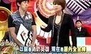 20120830最大党 陈汉典吴怡霈模仿小猪 杨丞琳