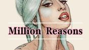 Cover| Million reasons_Lady Gaga