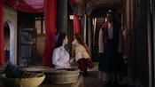 《开封府》包拯告诉雨柔自己的心意-精彩电视剧一起看-快看看电影