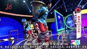 黄俊鹏挑战背着五十斤大米跨越障碍物,他直呼:好轻松啊