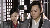 青莲告知徐鹤,秦征已来过并告知其事项,不料徐鹤竟吃醋了!