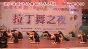 溧阳轻舞飞扬舞蹈艺术连锁17暑汇演--别桥分校803班