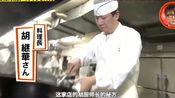 日本艺人介绍中国的麻婆豆腐盖饭,便宜又美味,终于盖饭要火了吗