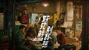 【CFM】穿越火线手游四周年庆,好兄弟别客气!