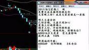 香港流感深圳最高级别预警,八月黑马A股抗感公司爆发
