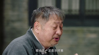 《芝麻胡同》第9集精彩看点:严振声拜访牧家遇地痞