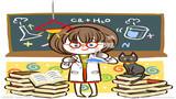 中考化学总复习 第九单元溶液 饱和溶液不饱和溶液
