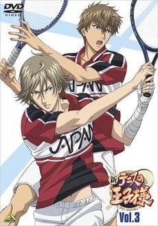 网球王子 OVA版