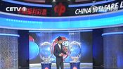 20161103《开心双色球》:中国福利彩票第2016129期开奖公告