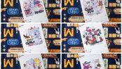 【年年的手帐】拼贴132.0「星辰魔咒」Instagram白卡(11x17.5cm)