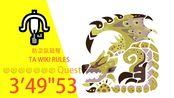 【MHWI】防卫队手撕冰原轻弩-永远的神-特斗金火龙TA规则3分49秒53