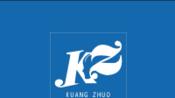 热烈祝贺会美士品牌入驻普洱恒达美容养生会所-创意视频-高清完整正版视频在线观看-优酷