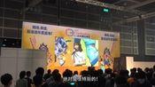 超游世界:饭田里穗现身香港C3演唱