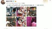 秦岚晒自黑照称是娘家人儿 喊话陈小春: 你说是不