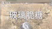 slime合集 原作者:婉尔 http://m.gifshow.com/s/x5b8235D 有的有人声