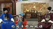 秦腔戏曲大全 陕西秦腔戏曲视频