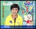 陈倩800米破亚洲纪录