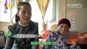 119岁老人长寿食谱大公开!独特早饭竟是关键,儿媳透露食谱做法