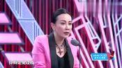 吐槽大会:娱乐圈的残酷规则,刘嘉玲亲身揭秘林雪扎心
