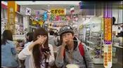 食尚玩家2013看点-20131210-冲绳超完美度假行程(四)
