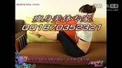 《减肥跟我学》居家系列沙发腰腹部www.zhixinwz.com