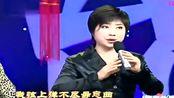 郑国凤 王志萍 越剧联唱,真精彩