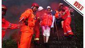 江西明月山突发山洪118名游客被困 消防5小时全部救出