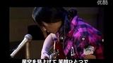 [OPV]须藤茉麻【運命廻】HBD2011