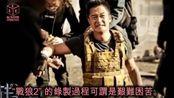 战狼2造就了吴京的硬汉形象连史泰龙都服了 邀请吴京出演敢死队