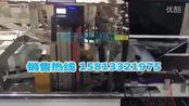 广西推荐鞋盒自动套袋机+即时打印贴标机案例017天瘦12斤