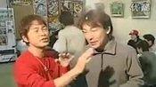 视频: 圣斗士星矢 冥王篇 seiya TV中采访堀川亮视频(堀川古谷彻)