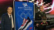 2020年东京奥运会 中国火炬手指定专用跑鞋 酷鞋匠 品牌旗下 ZX101℃系列-战神跑鞋 宣传片
