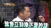 天黑请闭眼-20110509-开店艺人来斗心机