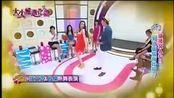 大小姐进化论2012看点-20120925-热舞表演