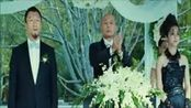 康杰的婚礼