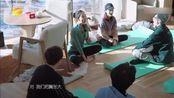 """#亲爱的客栈ⅱ 瑜伽老师教一群超萌的""""特困生"""",果然哈欠是会传染的!"""