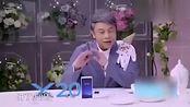 吴昕竟然是餐饮界大佬,名下拥有8所泰国餐厅,真是身价不菲啊!