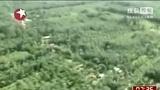 东方卫视1002-看东方-印尼一小型飞机坠毁 18人遇难