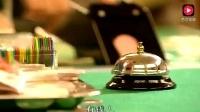插翅难逃:张世豪又携郭金凤到澳门一家赌场豪赌,旁边的人都在羡慕说他太有钱了.mp4