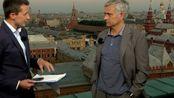 穆里尼奥评德墨战:墨西哥配得上赢球 德国输球活该