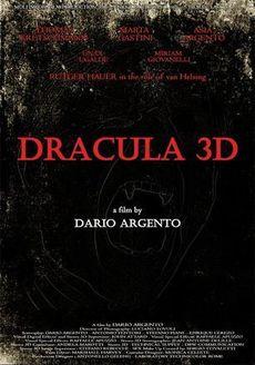 德古拉3D