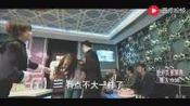 《放弃我抓紧我》王凯把醉酒陈乔恩带回了酒店