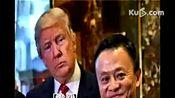 马云会见特朗普 讨论增加美100万就业