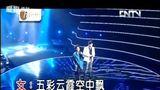 主播联萌邓玉华 金霖-情深谊长 红日蓝月KTV推介