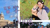 英国留学Vlog|慵懒的周末日常|健身|购物分享