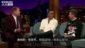 """一级方程式冠军刘易斯汉密尔顿现场演绎""""献给Kanye West的歌"""""""