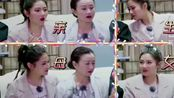陈芊芊撞脸婆婆,张伦硕调皮吐槽:还好我老婆长得不像我妈